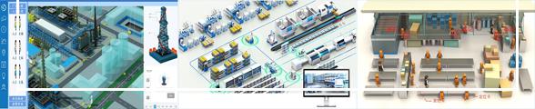 智能工廠方案